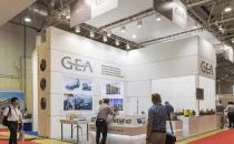 GEA unterzeichnet Kooperationsvertrag mit russischer KSMP.